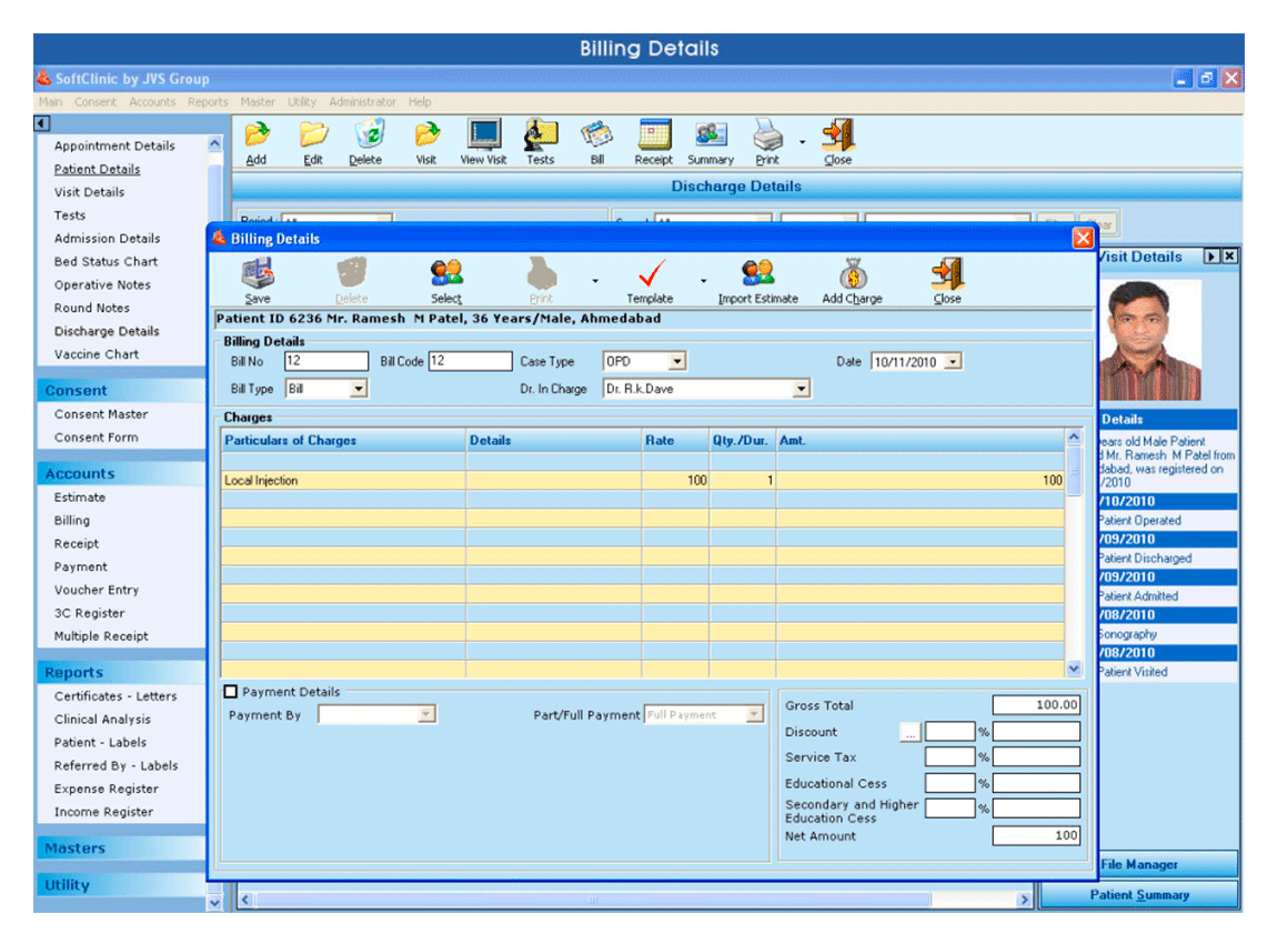 Hospital Management Software Development